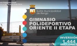 GIMNASIO POLIDEPORTIVO ORIENTE II ETAPA (VIDEO)