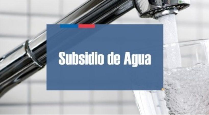 Subsidio de Agua Potable y Alcantarillado