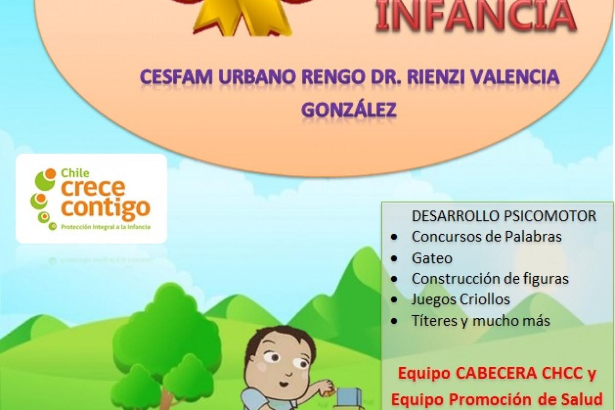 OLIMPIADAS DE LA INFANCIA CESFAM URBANO RENGO DR RIENZI VALENCIA GONZALEZ