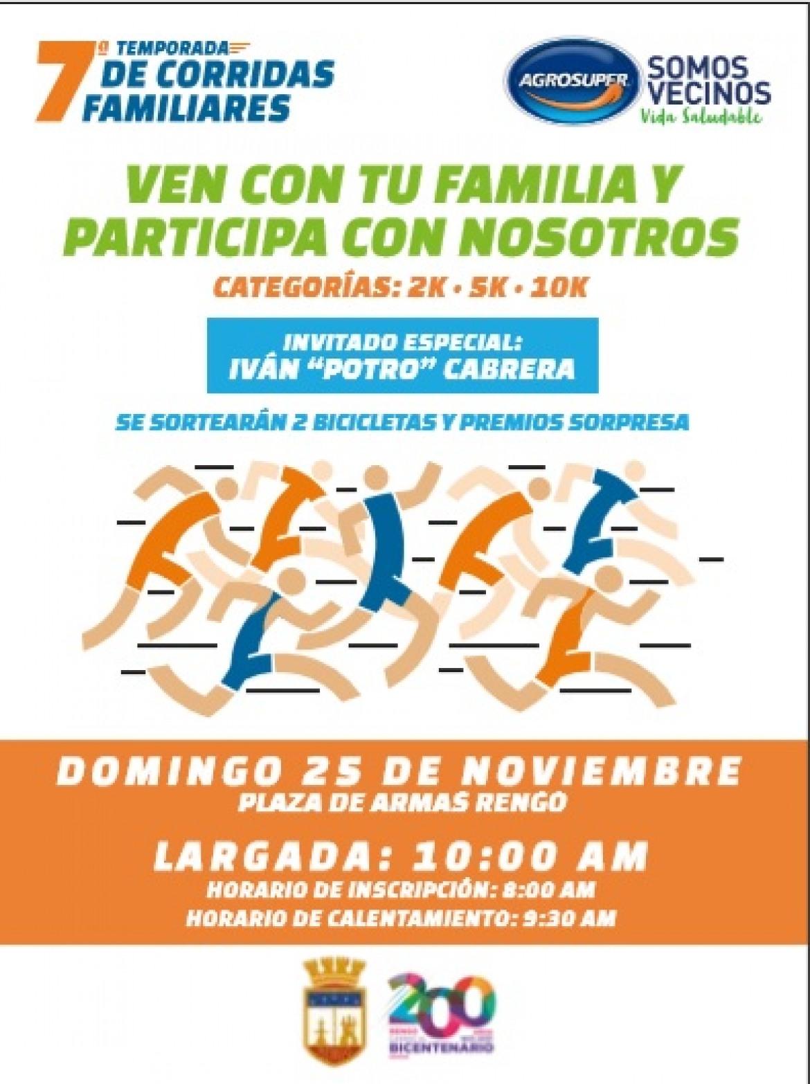 SE VIENE LA 7º TEMPORADA DE CORRIDAS FAMILIARES