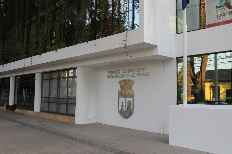 DIRECCION DE TRANSITO COMIENZA A FUNCIONAR ESTE MIERCOLES 9 DE DICIEMBRE
